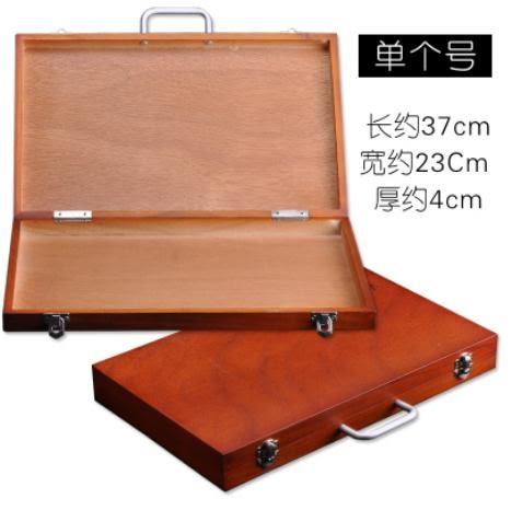 手提木質油畫調色箱 便攜帶油畫箱油畫盒油畫箱油畫套裝igo 全館免運