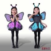 兒童萬聖節演出服cosplay女童演出服裝派對兒童舞台精靈蝴蝶裙帶翅膀CM1451【花貓女王】