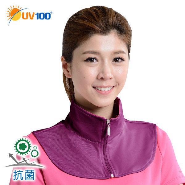 快速出貨 UV100 防曬 抗UV-立領護頸假套頭-淨雅配色