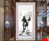 水墨國畫徐悲鴻馬客廳臥室掛畫字畫卷軸條幅馬到成功裝飾畫可定制WY1111【雅居屋】