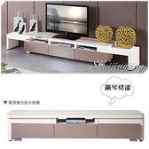 【水晶晶家具】班捷鋼琴烤漆195-280cm伸縮電視長櫃 ZX8406-2