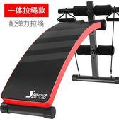 健身器 仰臥起坐健身器材家用輔助器可折疊腹肌健身椅收腹器多功能仰臥板  酷動3Cigo