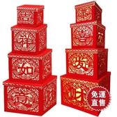 新年盒子裝飾品擺件元旦櫥窗道具酒店商場布置用品春節紅色禮物盒 YXS迎新春