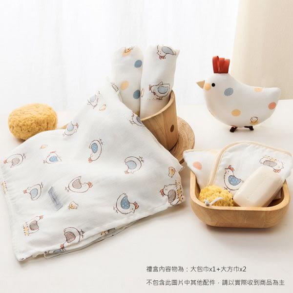 奇哥快樂竹纖維紗布包巾禮盒(小雞)(大包巾x1+大方巾x2) (TLD72500Y) 960元+附奇哥提袋