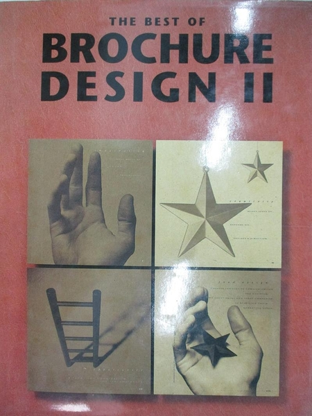 【書寶二手書T2/設計_D6P】The Best of Brochure Design II (Best of Brochure Design)_Stephen Knapp, Rockport Publishing
