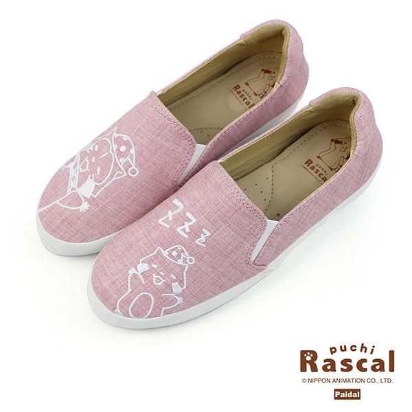 Paidal x Rascal小小浣熊愛睏休閒鞋樂福鞋懶人鞋