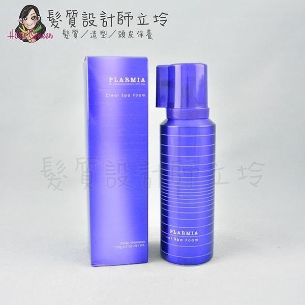立坽『頭皮調理洗髮慕絲』哥德式公司貨 Milbon 璀璨系列 碳酸洗髮精170g IS07