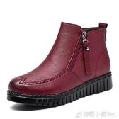 媽媽鞋棉鞋加絨中老年女鞋防滑軟底中年皮鞋老人雪地短靴 格蘭小舖