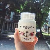 韓國貓咪玻璃杯創意便攜水杯隨手杯可愛提繩茶杯男女正韓杯
