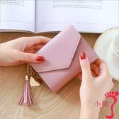 短夾 時尚小錢包女短款日韓版可愛小清新流蘇迷你學生女士錢包錢夾