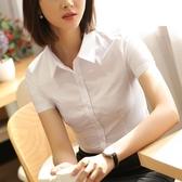 短袖襯衫女韓版商務職業裝白色襯衣修身女士銀行上班工作服上衣棉 酷男精品館