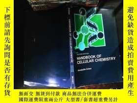 二手書博民逛書店handbook罕見of cellular chemistry