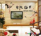 壁貼【橘果設計】雪傲寒梅 DIY組合壁貼 牆貼 壁紙 壁貼 室內設計 裝潢 壁貼