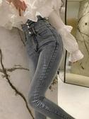 牛仔褲 2020新款秋季女褲子復古百搭女士牛仔褲修身顯瘦小腳高腰鉛筆褲