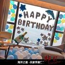 尾牙禮品英文生日快樂字母氣球 成人生日氣球布置套餐KTV派對布置裝飾氣球【全館限時88折】