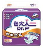 (加贈12片) 包大人成人紙尿褲棉柔透氣 L-XL 13片/6包/箱 *2箱 (成箱價) *維康