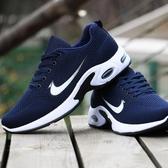 運動鞋氣墊減震運動鞋輕便耐磨防臭休閒旅游鞋 雙12