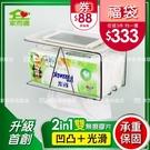 家而適 衛生紙架 多功能附 置物架 平台 奧樂雞 限量加購