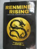 【書寶二手書T5/財經企管_YIR】Renminbi Rising: A New Global Monetary…_Wi