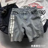 破洞牛仔短褲男潮牌ins直筒五分褲寬鬆潮流爛腳邊百搭褲 米希美衣