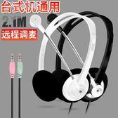 台式機電腦雙孔耳麥頭戴式音樂耳機帶話筒「Chic七色堇」