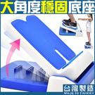 台灣製多角度止滑拉筋板防滑易筋板足筋板平...
