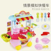 過家家快餐玩具 女孩做飯煮飯廚具餐具兒童過家家玩具套裝 js6396『miss洛羽』