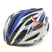 *阿亮單車*GVR 自行車運動安全帽,Crystal水晶系列,藍色《C77-181-L》