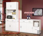 《凱耀家居》祖迪白色2.7尺雙門碗碟櫃(上+下) 103-935-3
