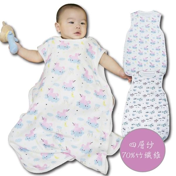 DL頂級四層竹纖維防踢被 抗UV 背心防踢被 睡袋 睡毯被子 空調被 寶寶 護肚必備【JA0116】