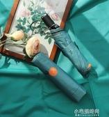 小清新女神復古晴雨傘兩用森系防曬太陽傘防紫外線折疊雨傘女  【免運快出】