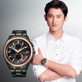 【公司貨保固】CITIZEN 星辰 Eco-Drive 限量 霸王耀黑光動能時尚鈦金屬腕錶 AT8046-51E 熱賣中!