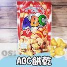 泰國 ABC餅乾 90g/包 | OS小舖