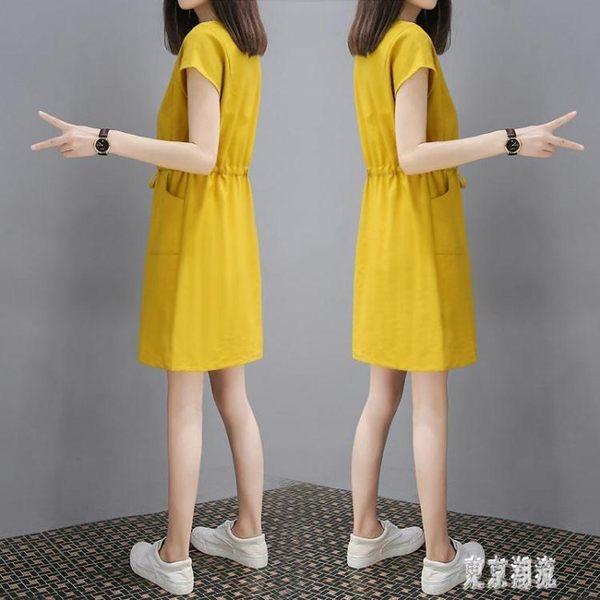 洋裝裙中大尺碼 2019新款韓版寬鬆V領打底中裙夏季短袖收腰連身裙 EY6850『東京潮流』