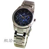 SIGMA 都會簡約三眼時尚手錶 小-銀X藍