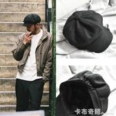 日系男士黑色帽子秋冬天新品百搭時尚顯瘦畫家帽貝雷帽潮人八角帽 卡布奇諾