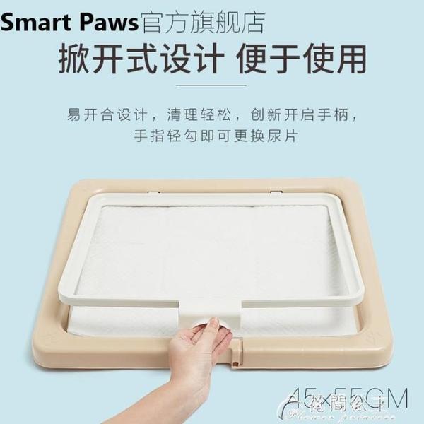 狗狗廁所Smart Paws平板 直接鋪尿墊 中號卡扣沖水狗廁所泰迪寵物屎盆 快速出貨YJT