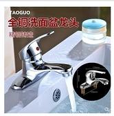 現貨不用等 全銅冷熱洗臉盆老式雙孔水龍頭單把家用衛生間洗手盆面盆龍頭 迷你屋 新品