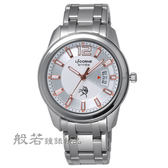 LICORNE    轉換日期腕錶-銀x金
