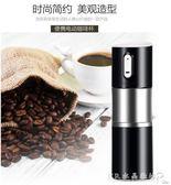 便攜式充電咖啡機全自動家用迷你車載旅行電動磨豆現磨煮『CR水晶鞋坊』igo