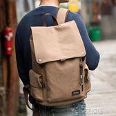 後背包韓版男士背包後背包男休閒帆布包旅行包學生書包男時尚潮流
