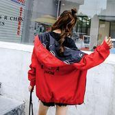 夾克外套 2018春秋新款韓版學生bf原宿風寬鬆雙面穿休閒百搭夾克連帽外套女-蘇迪奈