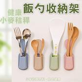 小麥吸盤飯勺架 湯勺架 收納架 飯勺座-艾發現