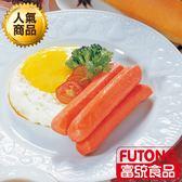 【富統食品】A級小熱狗10條/包《08/26-09/12 買一送一》