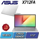"X712FA-0248S5405U/冰河銀/N5405U/4G/128SSD+500HDD/UMX/17.3"""