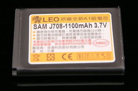 CALLS/其他廠牌 防爆高容量手機電池1100mah Samsung J708