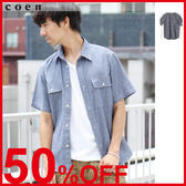 男生 短袖襯衫 工作風 粗藍布 日本品牌【coen】
