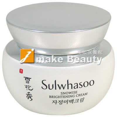 Sulwhasoo雪花秀 滋晶雪瀅煥白乳霜(50ml)《jmake Beauty 就愛水》