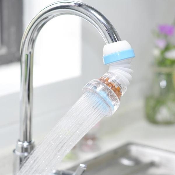 過濾器 3只裝水龍頭防濺頭過濾器嘴廚房家用自來水凈化節水器延伸濾水器