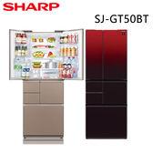 【SHARP夏普】501L日製極鮮大冷凍庫變頻六門冰箱 SJ-GT50BT (紅/棕)
